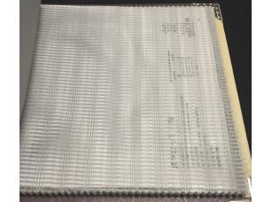 Ткань Elegancia Crystal 009 Gull
