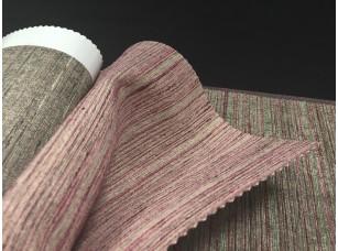 Ткань Flossy Silky Flamingo