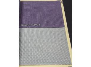 Elegancia Falcon Lavender