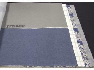 Ткань Elegancia Cashmere Slate