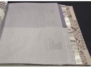 Ткань Elegancia Feather Fog