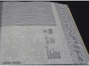 Ткань Elegancia Juilly Ivory тюль вуаль