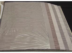 Ткань Elegancia Tavel Granita