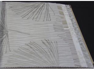Ткань Elegancia Tavel Ice