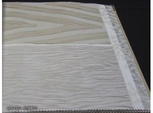 Ткань Elegancia Gabriac Bone