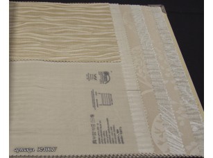 Ткань Elegancia Juilly Latte тюль вуаль
