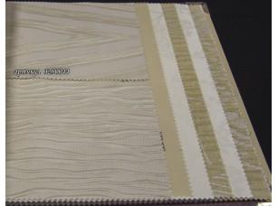 Ткань Elegancia Valloire Foam