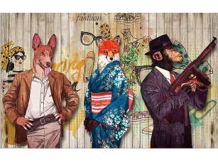 Фотообои «Животные-гангстеры»