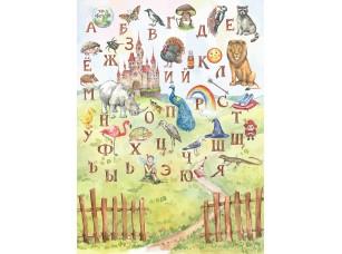 Фотообои «Азбука алфавит обучающая»