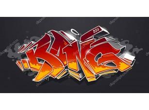 Фотообои «Взрыв Граффити Вектор искусства»