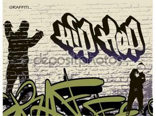 Фотообои «Graffiti wall and hip hop person»