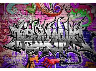 Фотообои «Городское искусство»