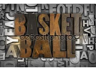 Фотообои «Баскетбол»