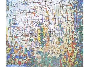 Фотообои «Grunge peeling surface. Ragged old plaster background. Cracked paint on concrete wall. The wall texture with cracked plaster and whitewash for your design.»