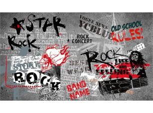 Фотообои «Rock стена»