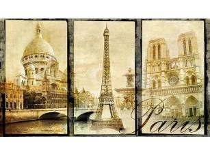 Фотообои «Триптих Парижа»