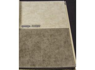 Ткань Elegancia Primiero Putty 3110038