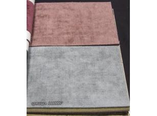 Ткань Elegancia Primiero Mineral 3110007