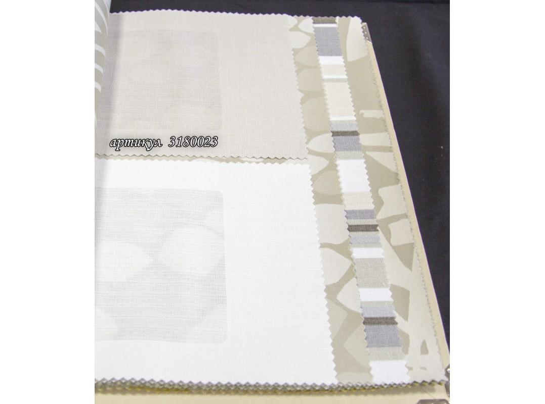 Ткань Elegancia Armento Gatteo Whisper 3180023