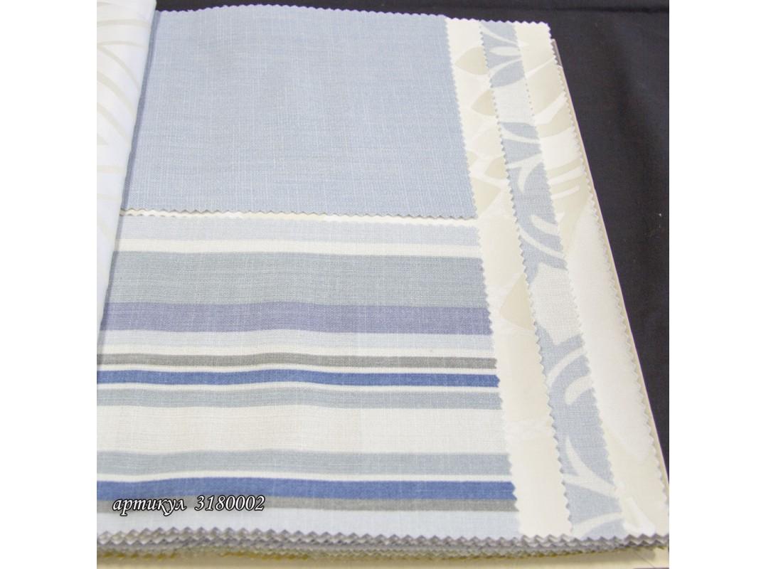Ткань Elegancia Armento Vita Ocean 3180002