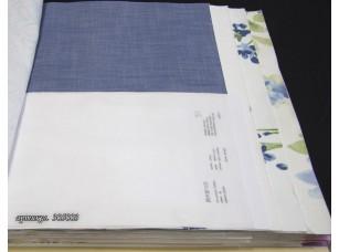 Ткань Elegancia Sevilla Favara 305003 тюль вуаль