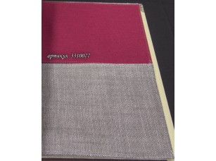 Ткань Elegancia Cashmere 3310077