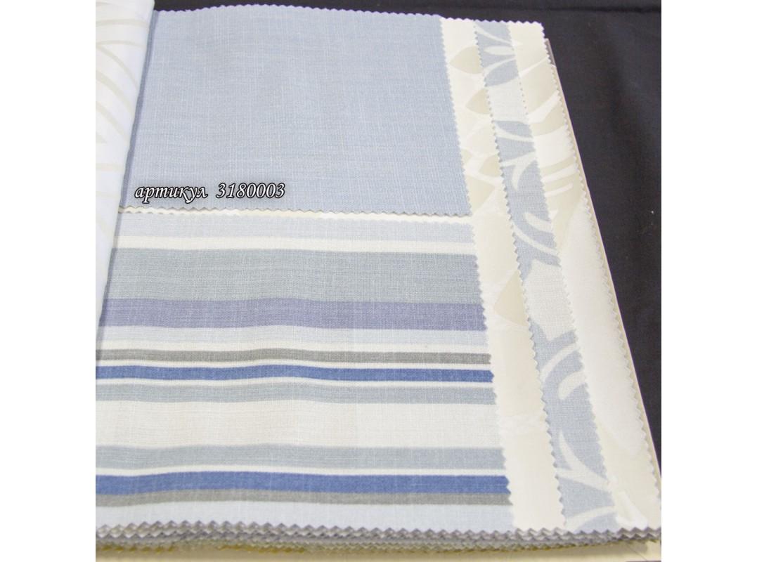 Ткань Elegancia Armento Gatteo Hydro 3180003