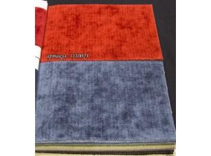 Ткань Elegancia Primiero Scarlet 3110023