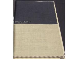Ткань Elegancia Rosell Quesa 3020045 тюль