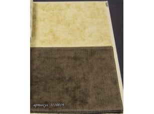 Ткань Elegancia Primiero Walnut 3110019