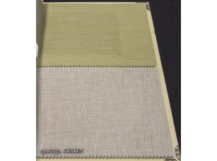 Ткань Elegancia Rosell Quesa 3020024 тюль