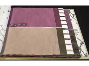 Ткань Elegancia Melbourne Kingston 25