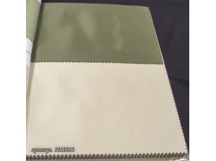 Ткань Elegancia Benissa 3010010 мебельная / портьерная