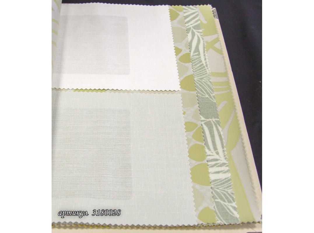 Ткань Elegancia Armento Gatteo Hedge 3180028