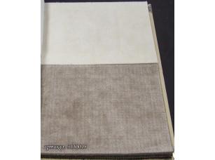 Ткань Elegancia Primiero Oyster 3110015