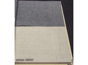Ткань Elegancia Rosell Quesa 3020015 тюль