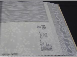 Ткань Elegancia Veronne 3240009 тюль вуаль