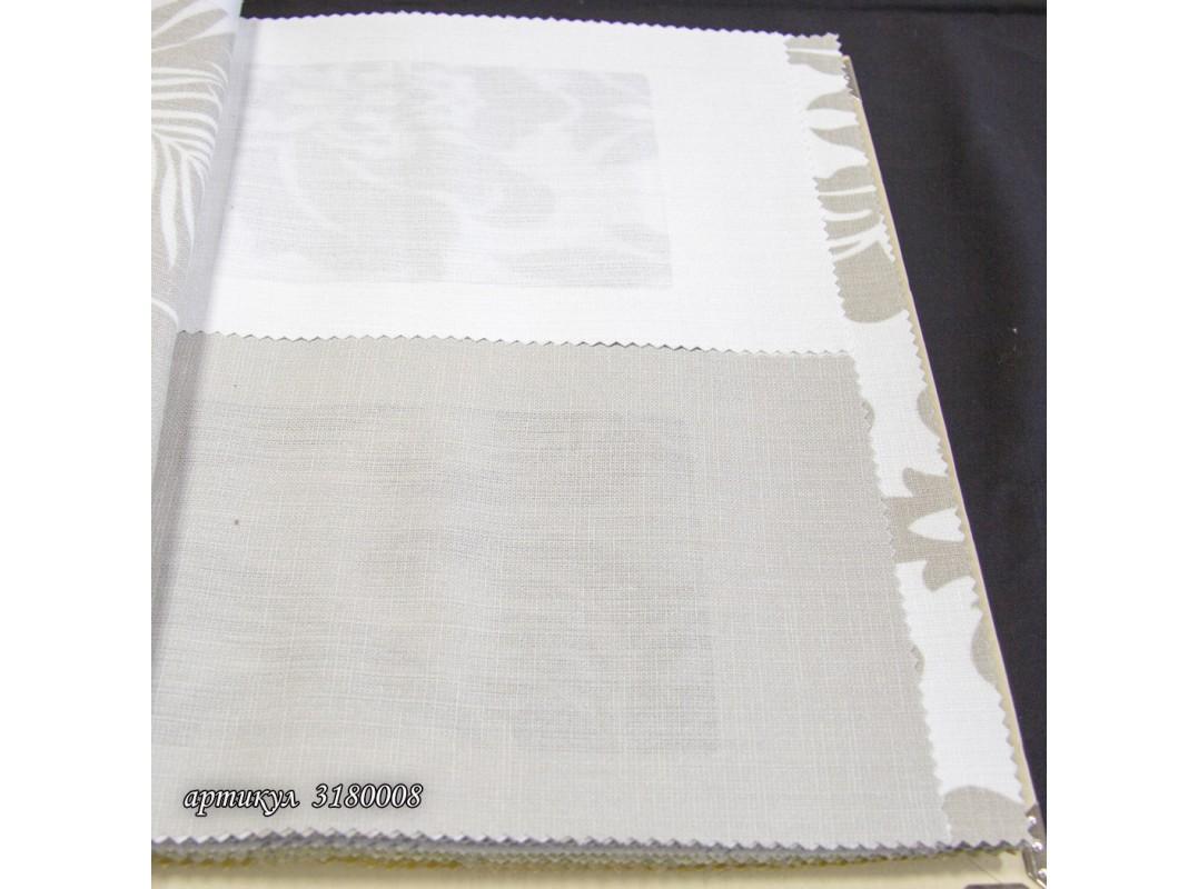Ткань Elegancia Armento Gatteo Limestone 3180008