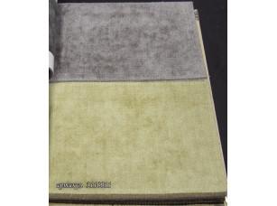 Elegancia Primiero Lichen 3110011