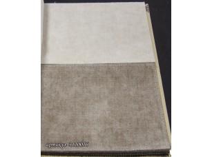 Ткань Elegancia Primiero Stone 3110016