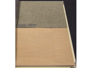 Ткань Elegancia Rosell Quesa 3020047 тюль