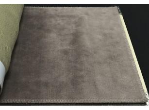 Ткань Elegancia Imperial Imperial Chinchilla