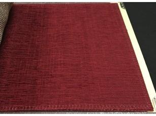 Ткань Elegancia Pastel Dense Scarlet