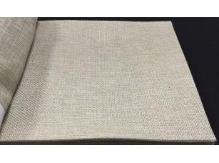Ткань Elegancia Pastel Mig Sand