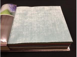 Ткань Elegancia Truffle Mineral
