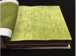 Ткань Elegancia Truffle Lime