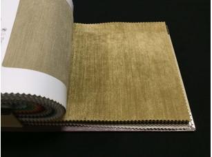 Ткань Elegancia Truffle Khaki