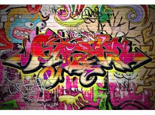 Фреска Граффити уличная стена, арт. ID135561